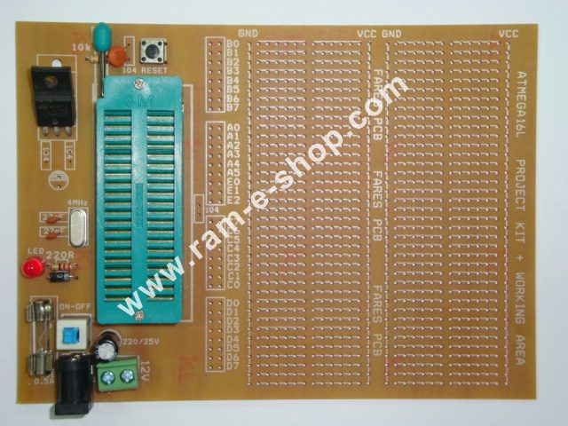 ATMEL AVR Project Kit + Working Area ATMEGAxxx With ZIF Socket
